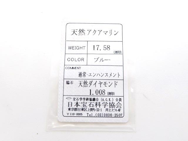 JEWELRY ノンブランド 貴金属・宝石 リング K18イエローゴールド ダイヤモンド4.79ct 0.16ct 11号 13.4g 【205】