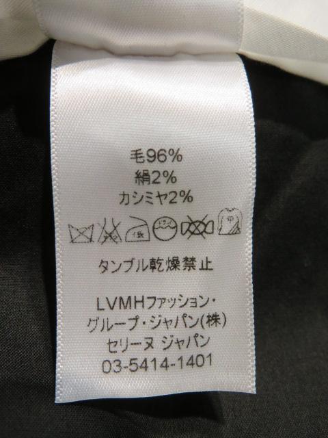 CELINE セリーヌ パンツ レディース 44 ブラック ウール 【432】