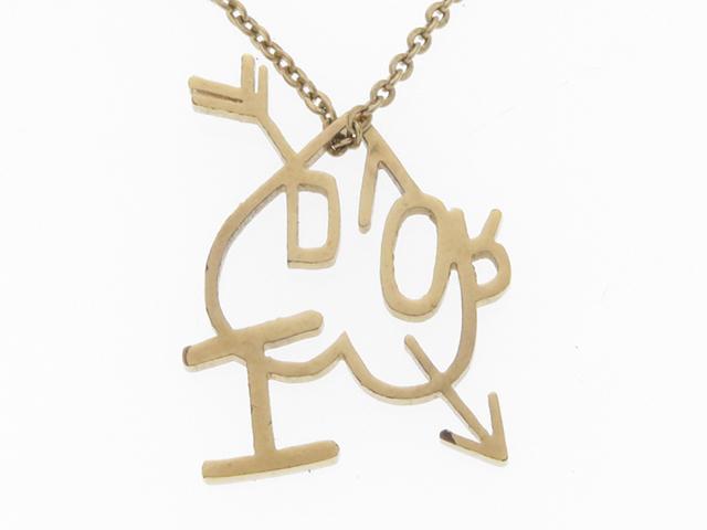 Dior  ディオール アクセサリー ネックレス ハートアローロゴネックレス メッキゴールド 【430】2147200354552