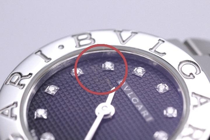 BVLGARI ブルガリ 時計 レディース クオーツ BB23SS ブラック12PD文字盤 ステンレス【471】 image number 6